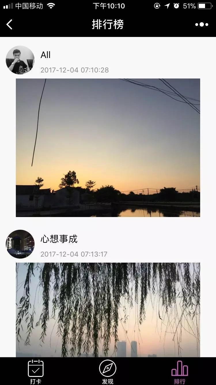 信息 作者 发布时间 查看要求 早起拍照打卡 2017/12/18 微信最新版本